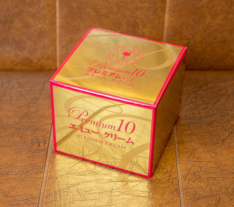 エミュークリームプレミアム10150g7700円