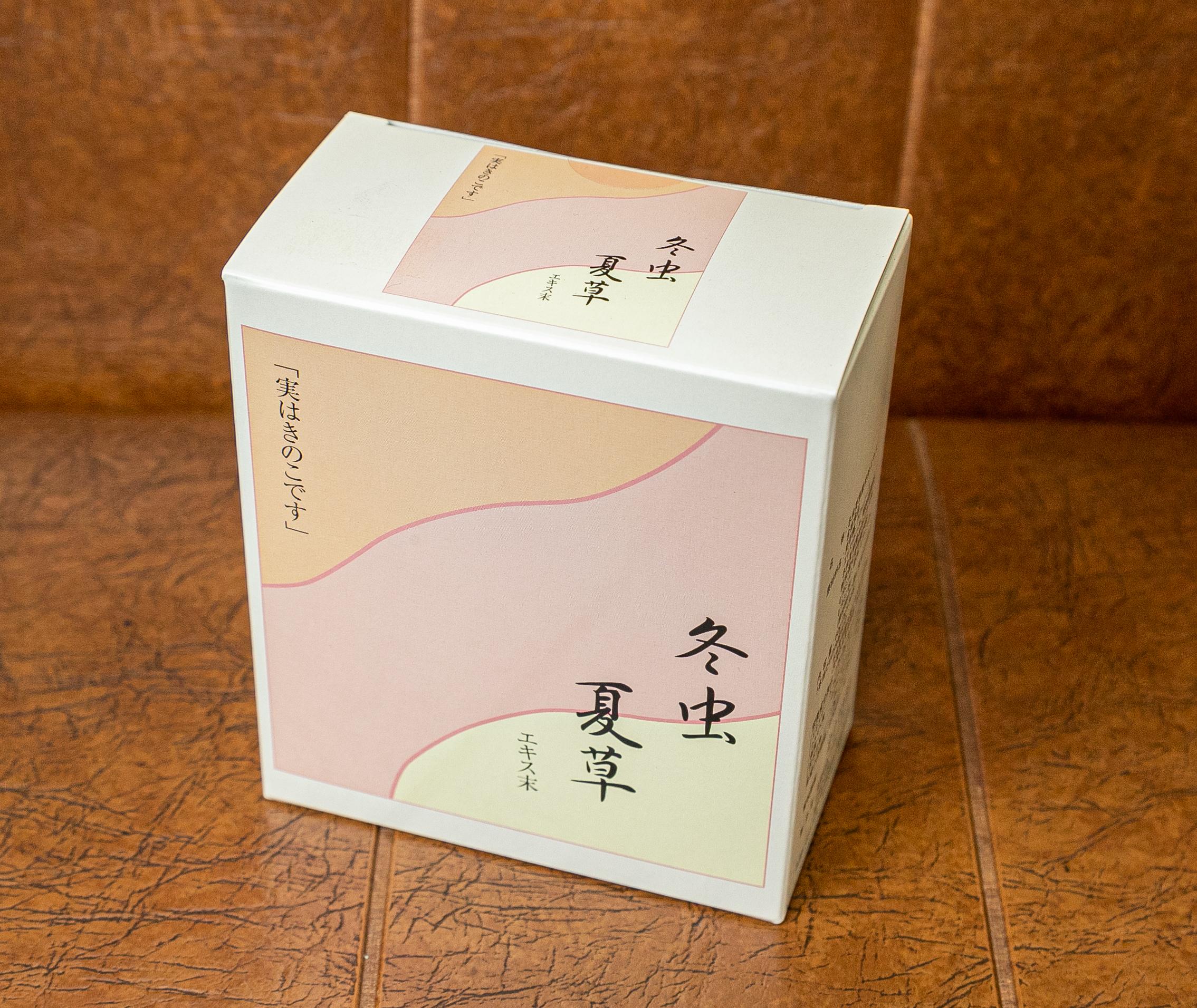 冬虫夏草2g×30本9720円