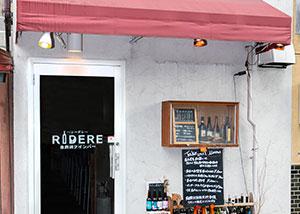 ridere_s