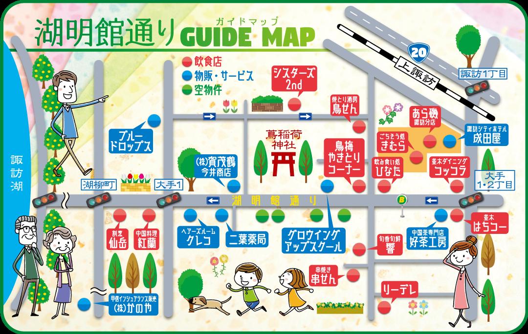 pc_map_kai