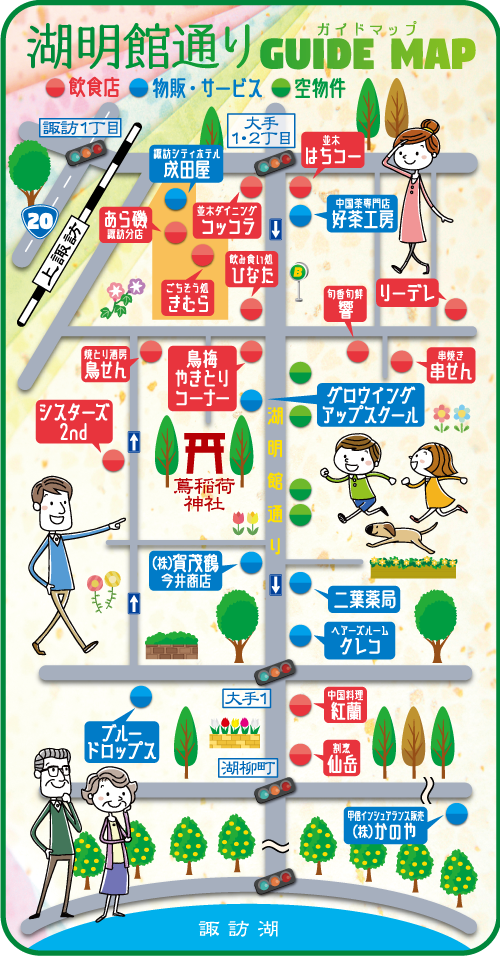 sp_map_kai