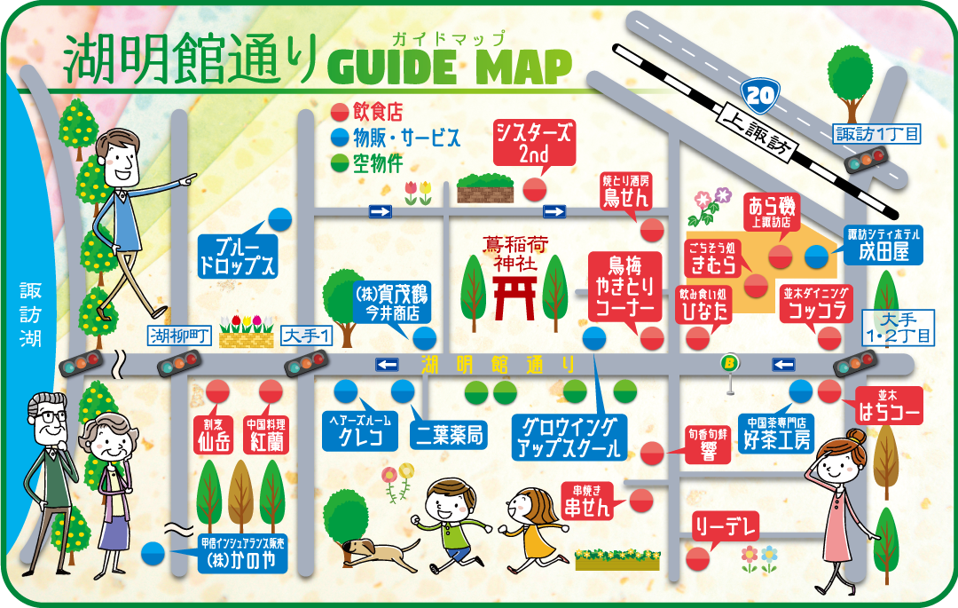 map_pc2